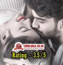 ಯೂತ್ಫುಲ್ & ಕಲರ್ಫುಲ್ 'ಕಿಸ್' – ಚಿತ್ರ ವಿಮರ್ಶೆ